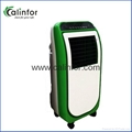 Hot selling 80W air cooler with ion & mist functions