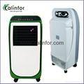 Fresh green fresh design home use air cooler fan