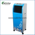 Calinfor new drawing color large capacity air cooler