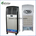 Calinfor large 14L low power air cooler with power wind