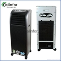 Calinfor large household 9L water tank