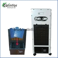 Calinfor large household 9L water tank air cooler
