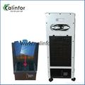 Calinfor portable household floor standing air cooler