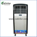 Calinfor classic large commercial air cooler with large water tank