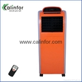 Large LED stand air cooler with large