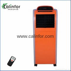 Large stand air cooler with large water tank