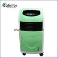 2017 Hot selling lonizer air cooler 2