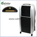 Small silvery air cooler with strong wind