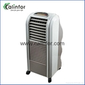 Small multifunctional brown color 100W home air cooler