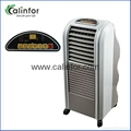 Calinfor ST-668 grey color small indoor air cooler