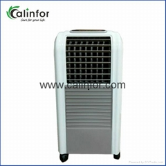 Luxurious small air cooler