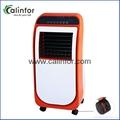 80W New design energy-saving household air cooler
