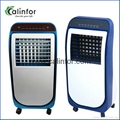 Calinfor patent design household small Water Air cooler