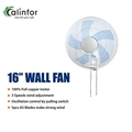 "Foshan Calinfor factory low power strong wind 16"" wall fan 2"