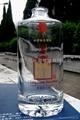 白酒瓶 1