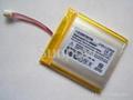 Universal Remote Control MX-3000 Battery