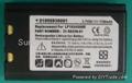 scanner battery for Symbol PPT8800