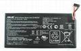 Nexus 7 电池 C11-