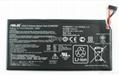 Nexus 7 電池 C11-