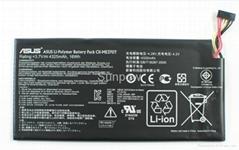 Nexus 7 Battery C11-ME37