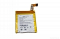 Amazon Kindle 4 Battery 515-1058-01