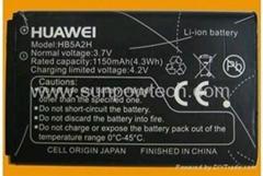 華為 MiFi 路由器 E5805 電池HB5A2H