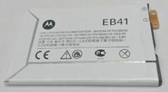摩托罗拉 Droid 4 XT894 EB41 SNN5905电池