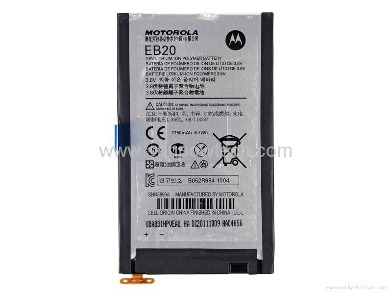 Battery for Motorola DROID RAZR XT912 SNN5899A 1