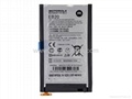 Battery for Motorola DROID RAZR XT912