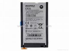 Battery for Motorola DROID RAZR XT912 SNN5899A