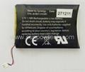捷波朗 Pro 9400 电池