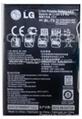 LG Nexus 4 Battery BL-T5