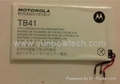 Motorola XOOM 2 MZ615 Battery TB41