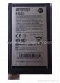 Motorola Droid Razr MAXX XT916 Battery
