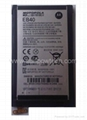 Motorola Droid Razr MAXX XT916 Battery EB40 ML-M074