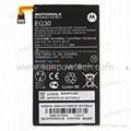 Motorola Droid Razr M 4G LTE XT907 Battery EG30