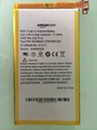 "Kindle Fire HDX 7"" Battery 58-000043"