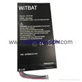 Nook HD 7平板電腦電池BNA-B0002 AVPB003-A110-01 1