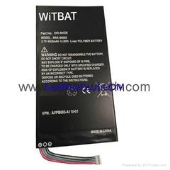 Nook HD 7平板電腦電池BNA-B0002 AVPB003-A110-01