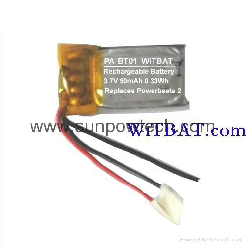 Beats Powerbeats 2耳机电池AHB481221 1