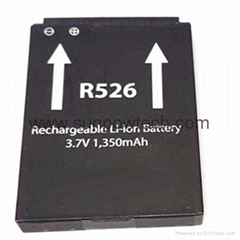 Franklin Wireless R526 Battery YSQ2010 WL-PWF01