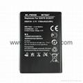 Huawei E5375 EC5377 Battery HB5F2H WL-PWH06