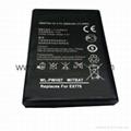 Huawei E5372T E5775 Router Battery