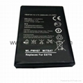 Huawei E5372T E5775 Router Battery HB5F3H-12 WL-PWH07
