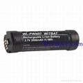 Novatel Wireless MiFi 5792 Battery