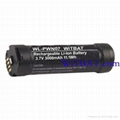 Novatel Wireless MiFi 5792 Battery 4011512500 WL-PWN07