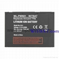 Netgear Aircard 770S Battery 2500031,W-5