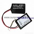 Beats Pill 2.0 Bluetooth Speaker Battery HYB2725221547 PA-BT03