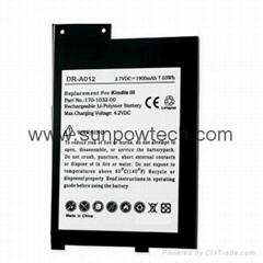 Kindle 3G eBook Reader Battery 170-1032-00