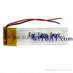 捷波朗運動立體聲耳機電池